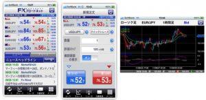 FXブロードネット(iphoneアプリ)